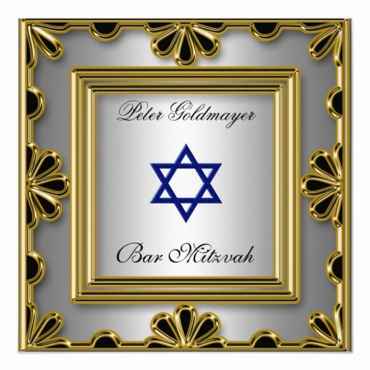 Bar Mitzvah Invitation Template Awesome Bar Mitzvah Gold Ceremony Invitation 13