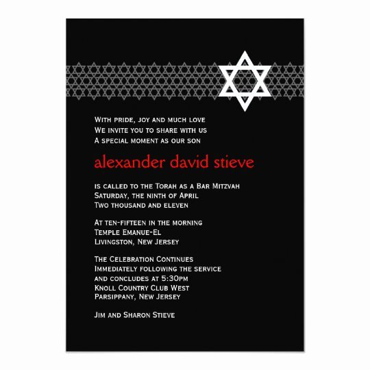 Bar Mitzvah Invitation Template Awesome Shining Star Bar Mitzvah Invitation