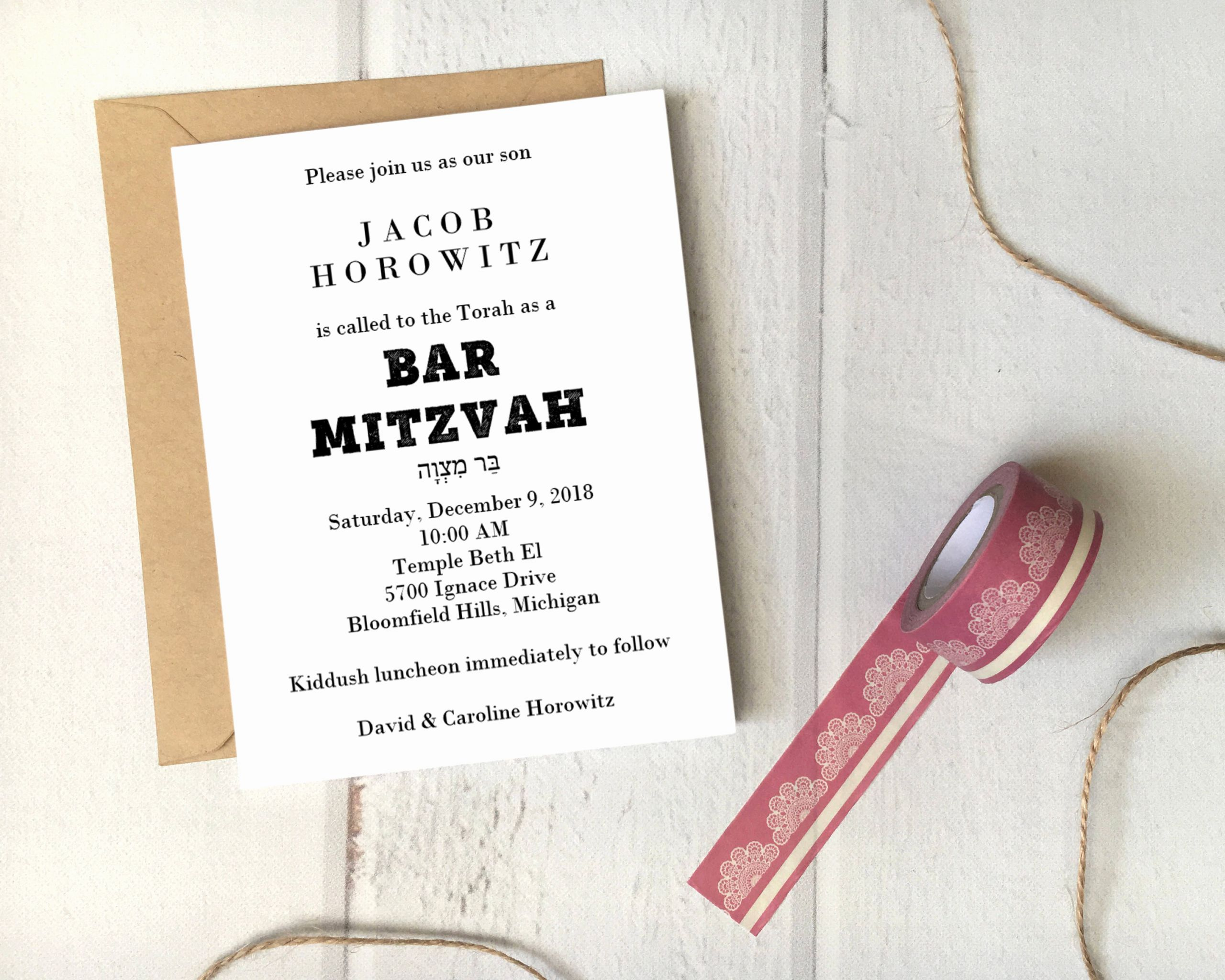 Bar Mitzvah Invitation Template Beautiful Bar Mitzvah Invitation Printable Hebrew Template 5x7 Card