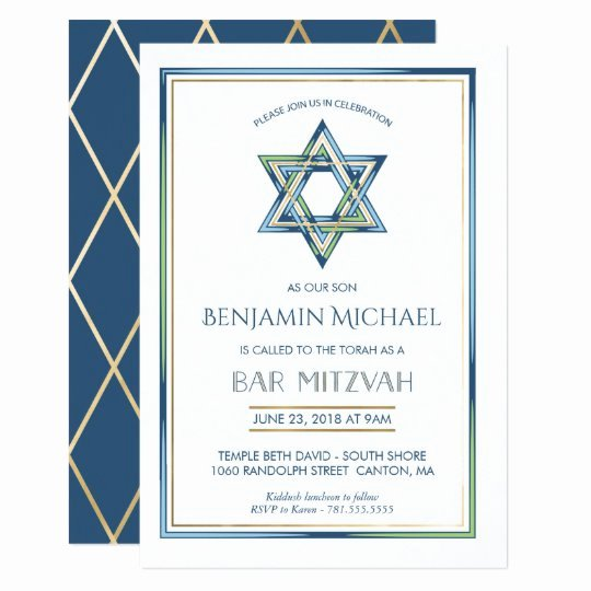 Bar Mitzvah Invitation Template Best Of Bar Mitzvah Invitation Star Of David W Gold