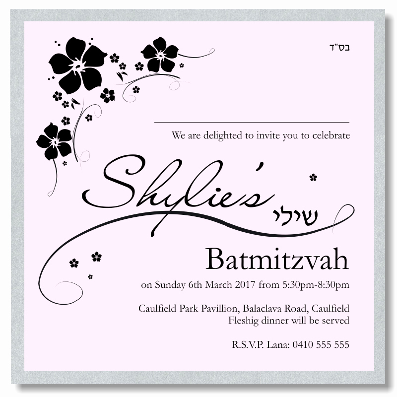 Bar Mitzvah Invitation Template Elegant Bud Wedding Invitations Template Bar Mitzvah Black