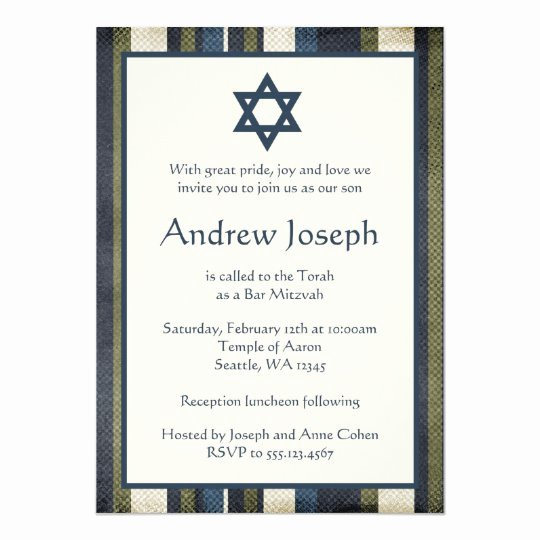 grunge stripes bar mitzvah invitation
