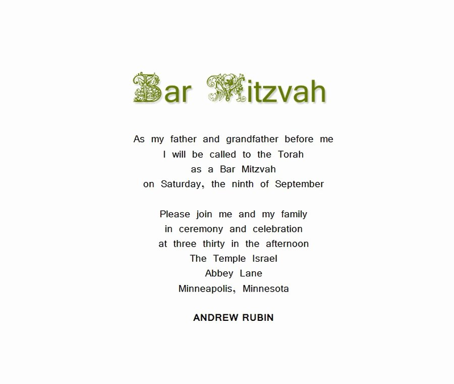 Bar Mitzvah Invitation Template Fresh Bar Mitzvah Free Suggested Wording by theme