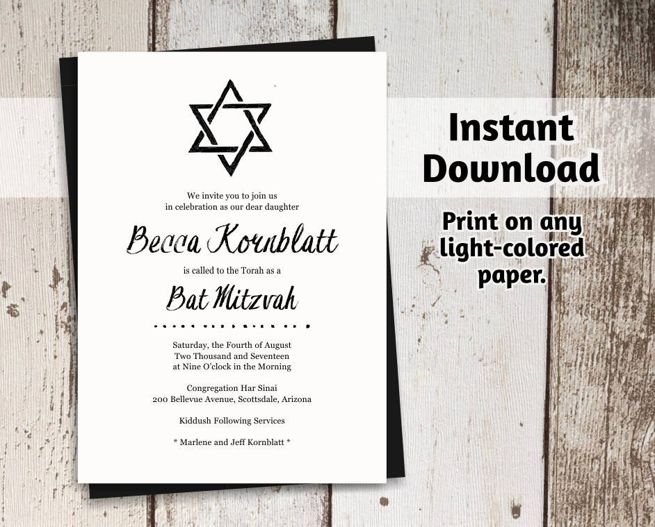 Bar Mitzvah Invitation Template Lovely Printable Bar Mitzvah Bat Mitzvah Invitation Template