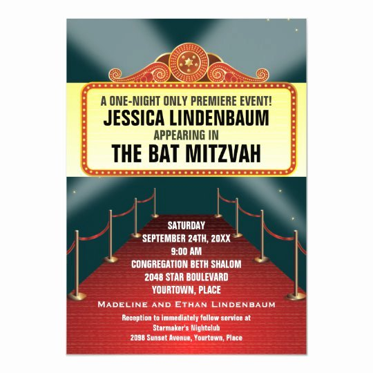 Bar Mitzvah Invitation Template Luxury theatre Marquee Bar Bat Mitzvah Invitation