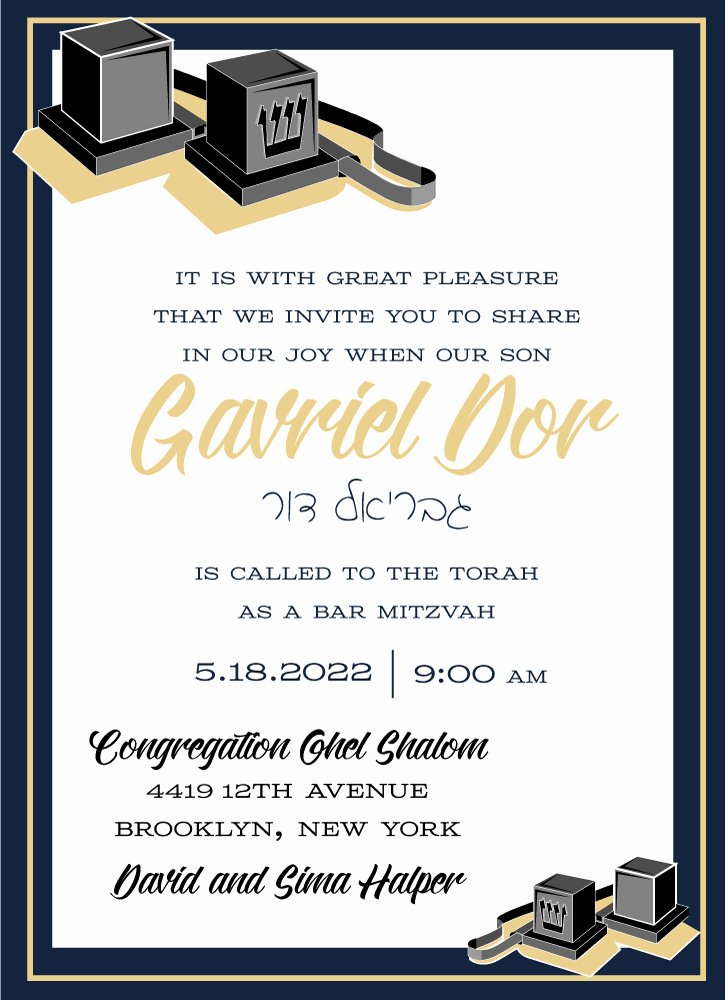 Bar Mitzvah Invitation Template New Bar Mitzvah Invitations