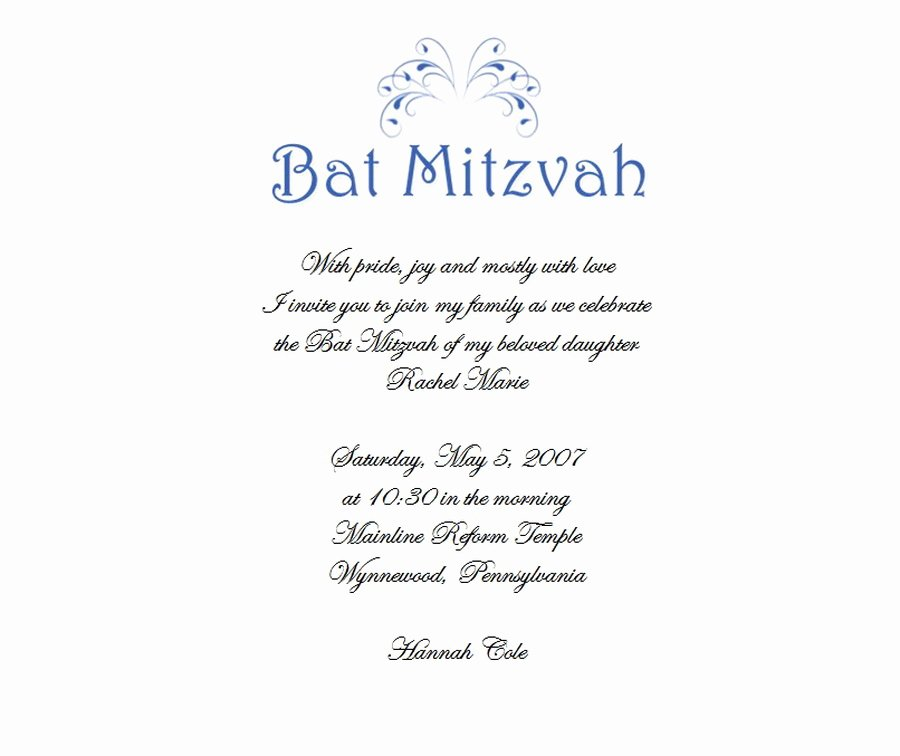 Bar Mitzvah Invitation Template Unique Bat Mitzvah Free Suggested Wording by theme
