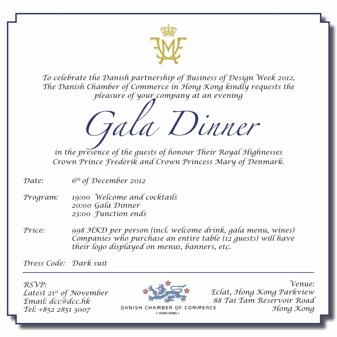 Business Dinner Invitation Template Lovely Business Invitation Templates Free