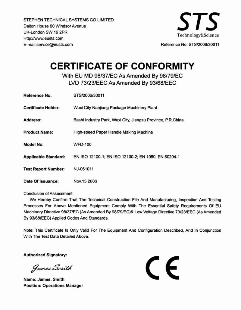 Certificate Of Conformity Template Unique Certificate Of Conformity Jiangsu Nanjiang Machinery Co