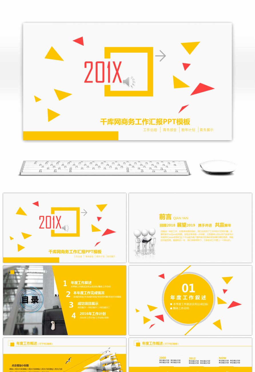 Creative Business Plan Template Awesome Creative Business Plan Template