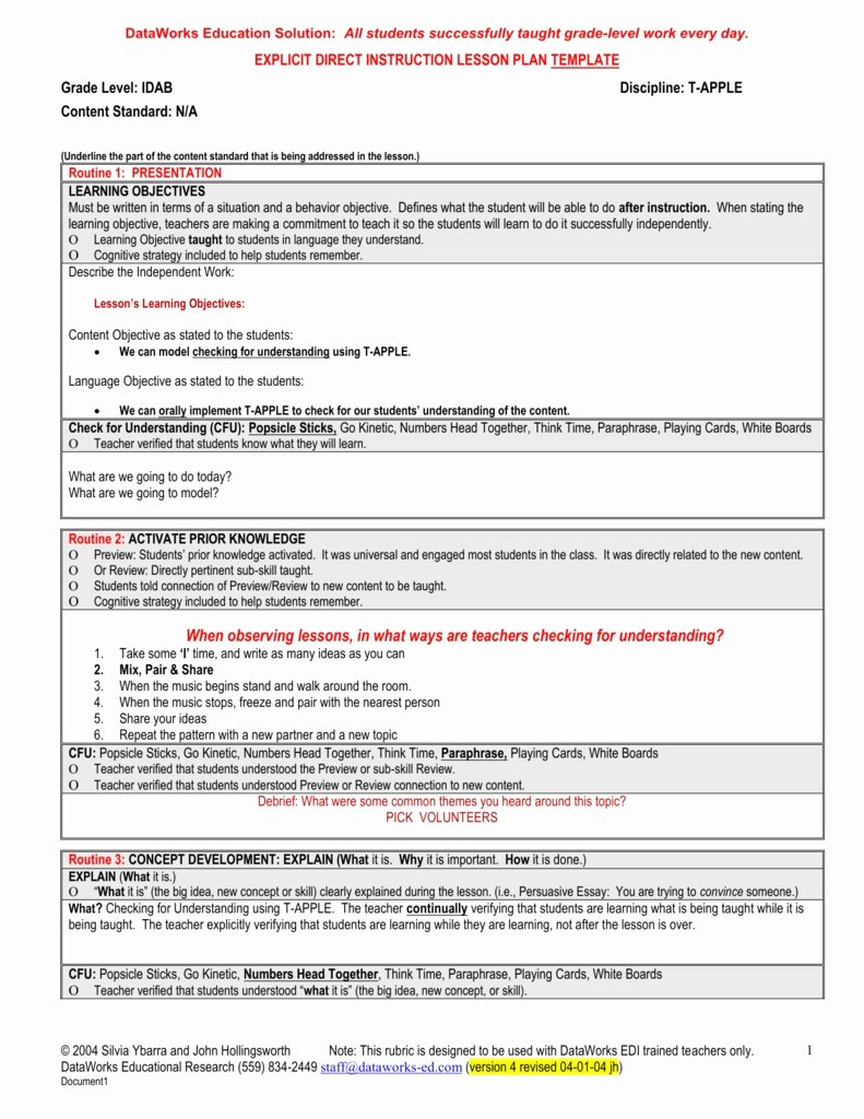 Edi Lesson Plan Template Unique Edi Lesson Plan Sample