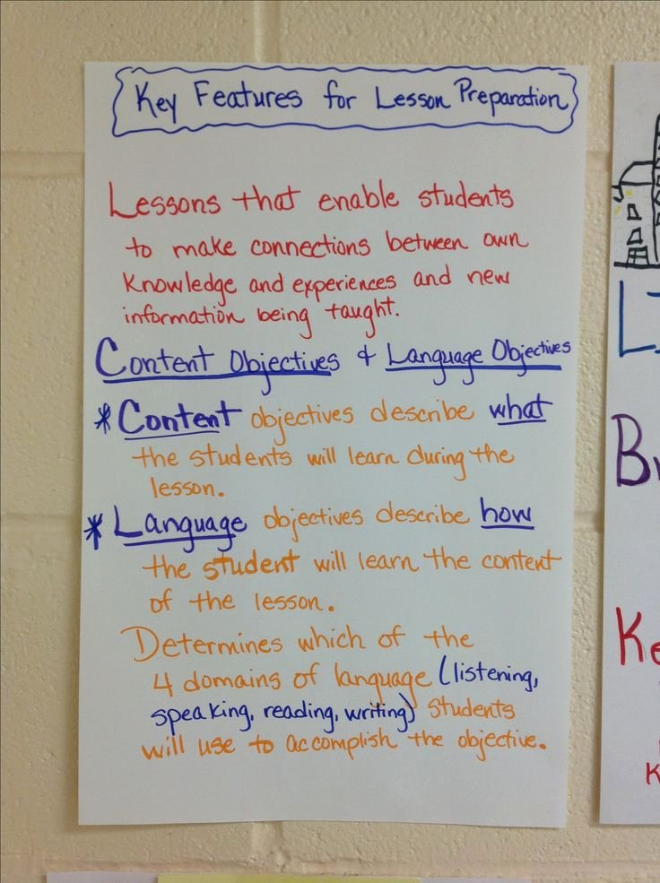 Eld Lesson Plan Template Beautiful 17 Best Images About Siop [lesson Preparation] On