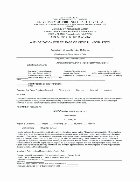 Emergency Room form Template Elegant Fake Doctor Report – Ethercard