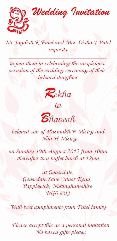 Hindu Wedding Invitation Template Beautiful Hindu Wedding Invitation Wordings Here to View Our