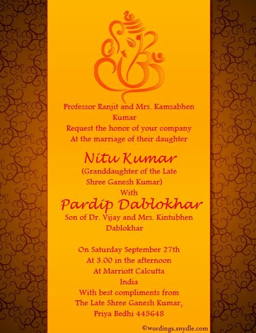 Hindu Wedding Invitation Template Fresh Indian Wedding Invitation Wording Samples Wordings and