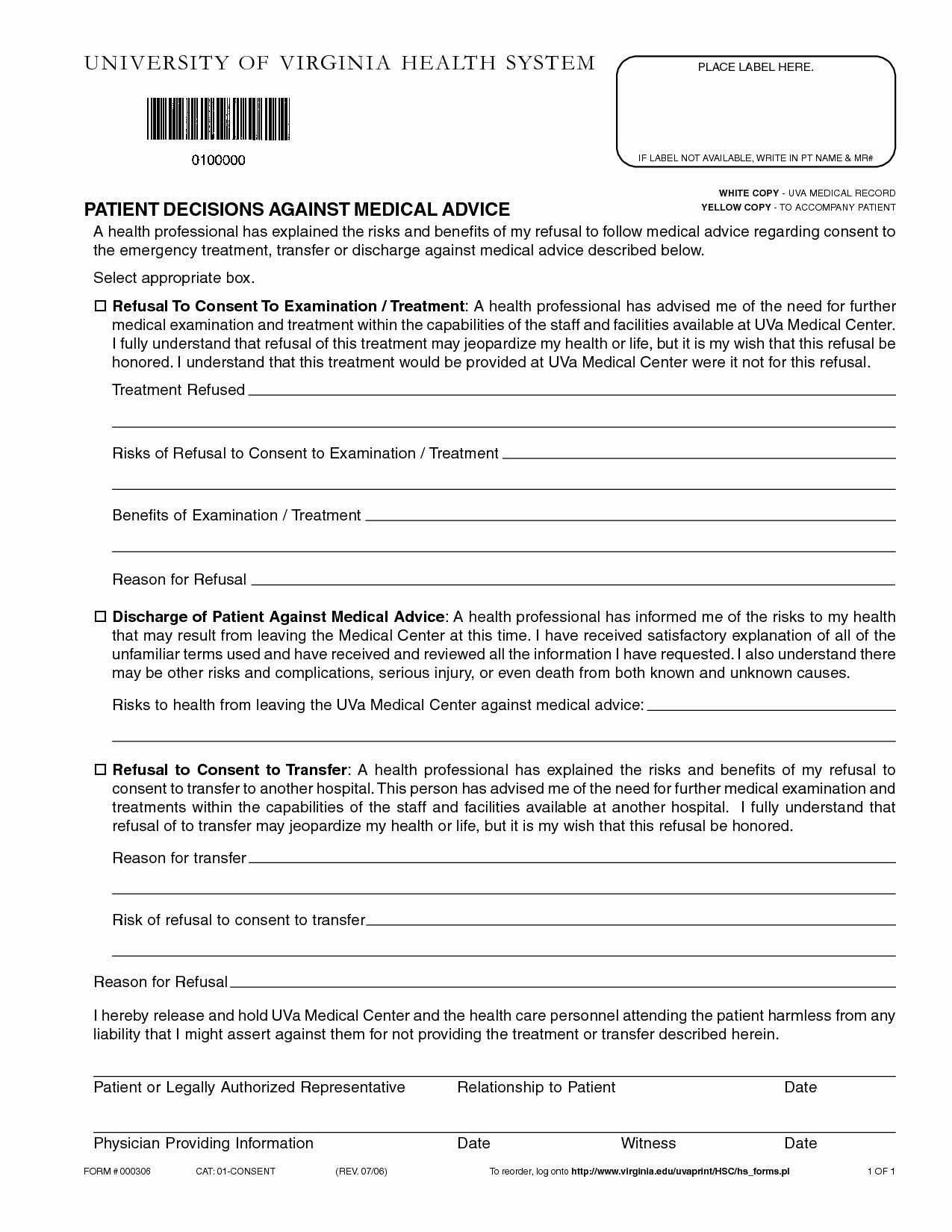 Hospital Discharge form Template Awesome Blank Printable Hospital Discharge forms