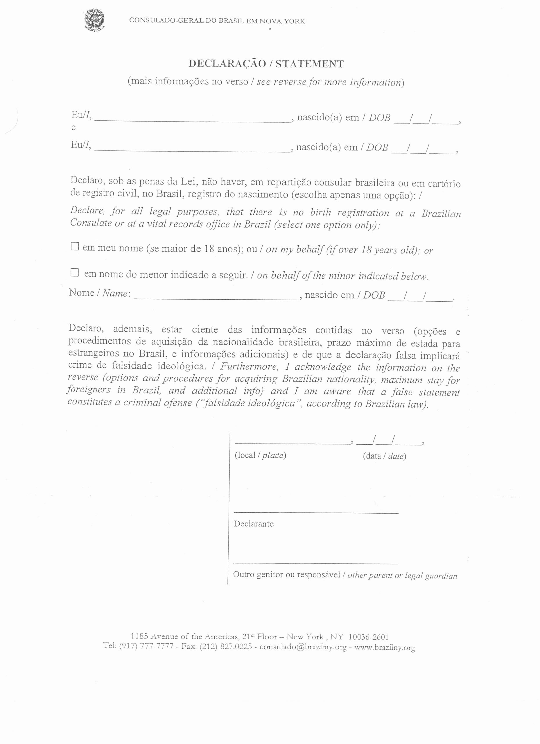 Parental Consent form Template Travel Inspirational 12 13 Consent Letter From Parents