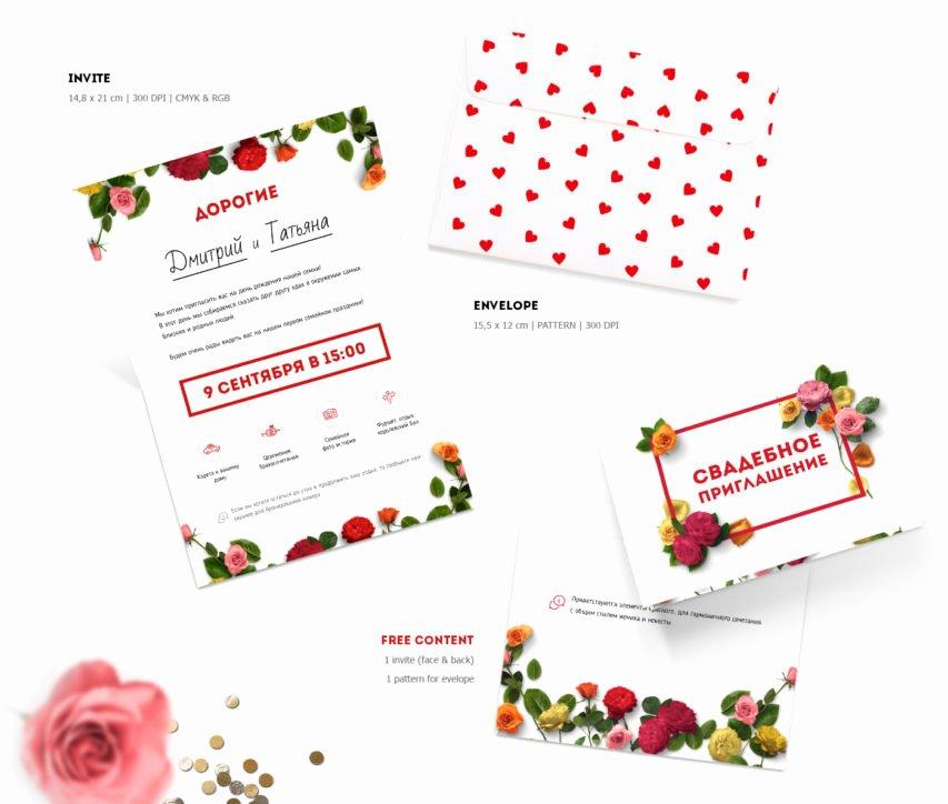 Wedding Invitation Template Psd Luxury Free Wedding Invitation Card Template Free Psd at Freepsd