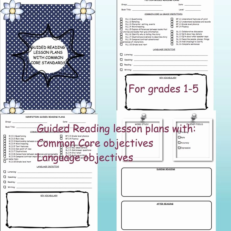 Wilson Fundations Lesson Plan Template Best Of Guided Reading Lesson Plans with Mon Core Standards and