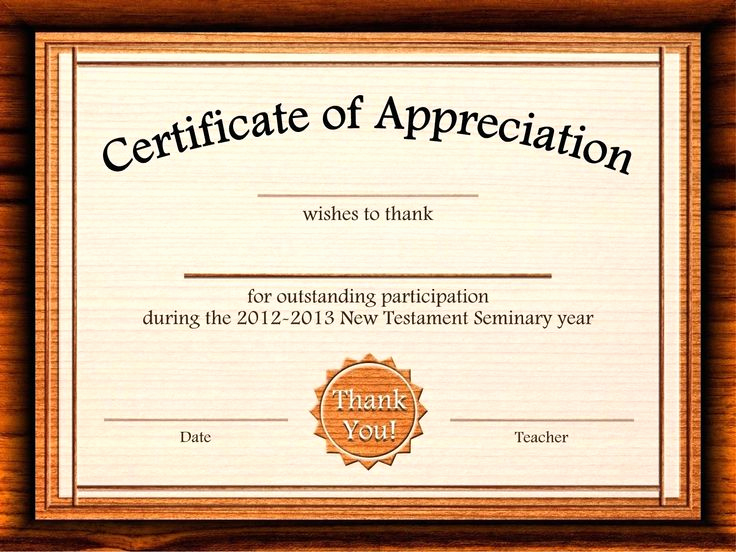 Appreciation Certificate Template Free Unique Template Editable Certificate Appreciation Template
