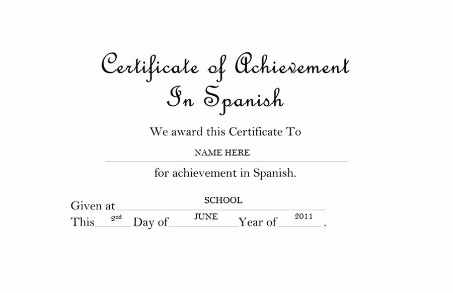 Certificate Of Achievement Template Free Inspirational Certificate Of Achievement In Spanish Free Templates Clip