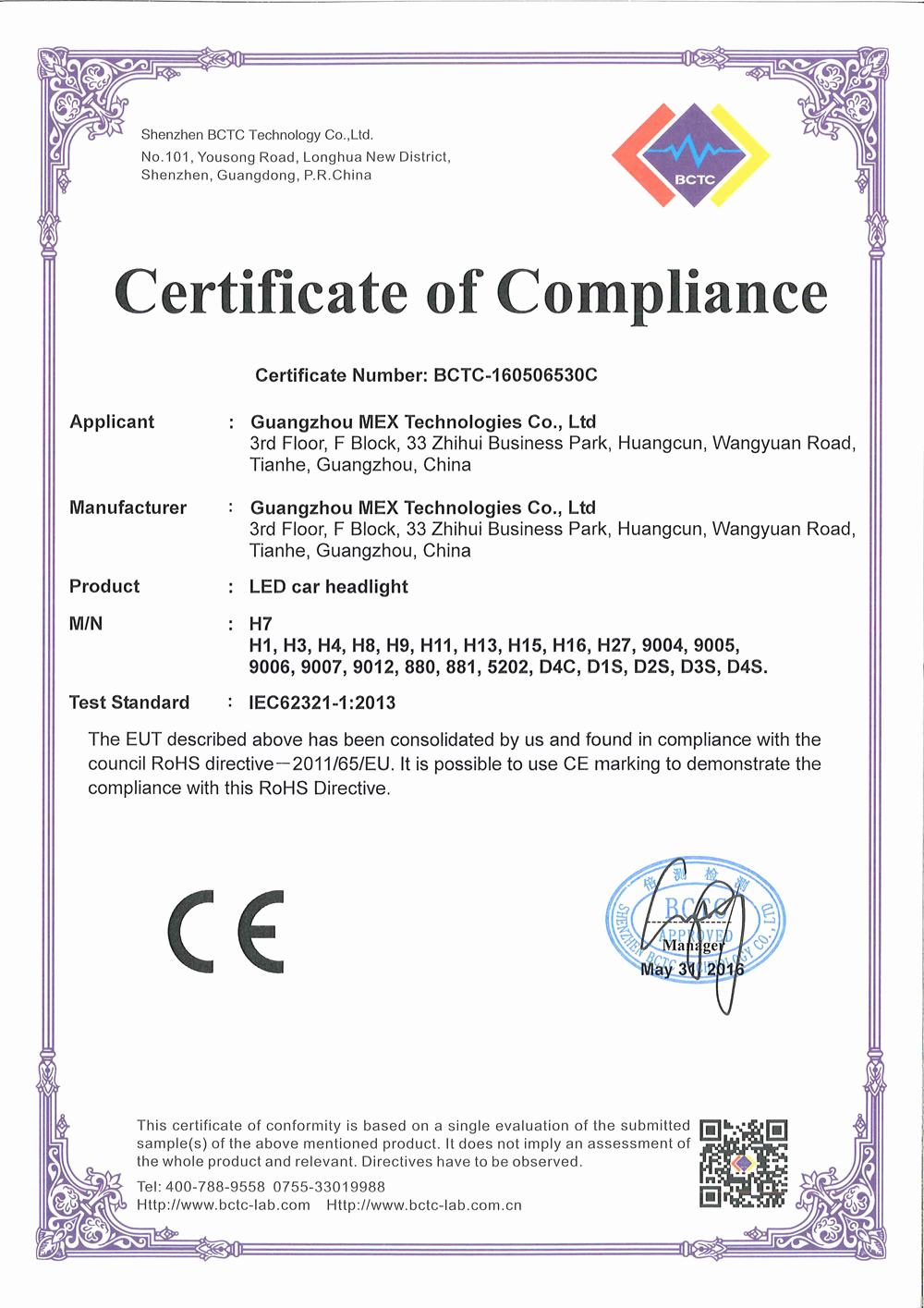 Certificate Of Compliance Template Elegant Rohs Certificate Of Pliance Guangzhou Mex