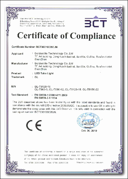 Certificate Of Compliance Template New Sample Rohs Pliance Statement