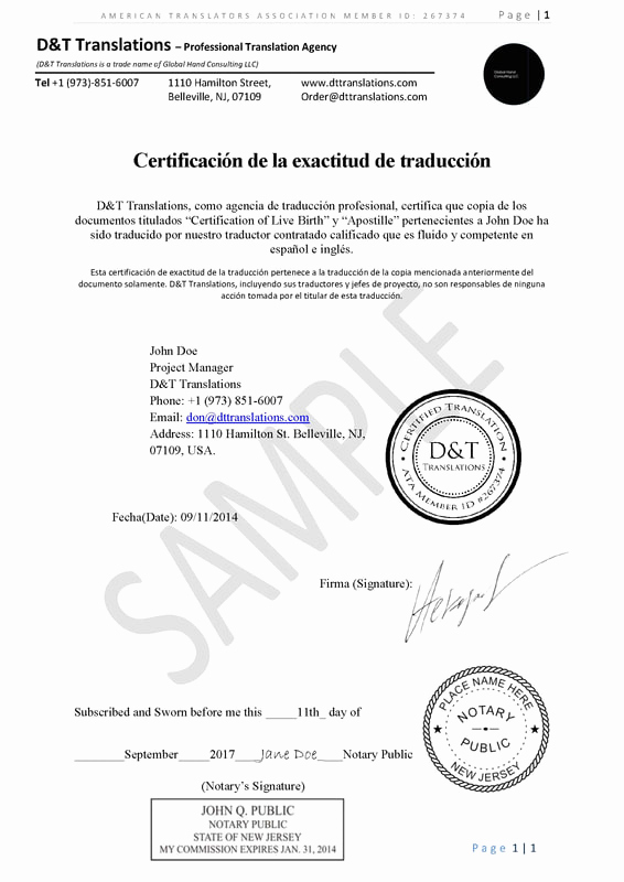 German Birth Certificate Template Lovely Translation Samples D&t Translations