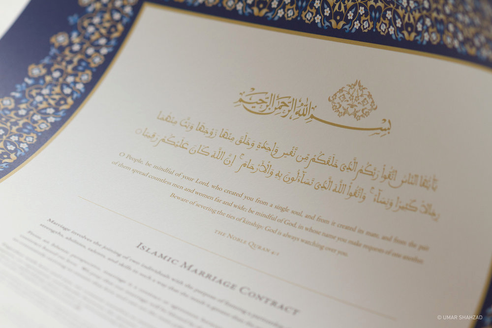 Islamic Marriage Certificate Template Awesome islamic Marriage Certificate — Umar Shahzad Rgd