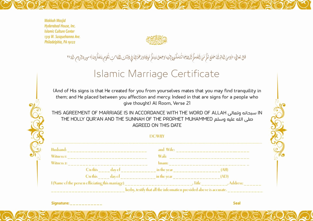 Islamic Marriage Certificate Template Beautiful islamic Marriage Certificate by Zakdesign On Deviantart