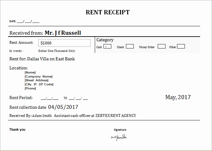 Rental Invoice Template Word Fresh Ms Word Rental Invoice Template