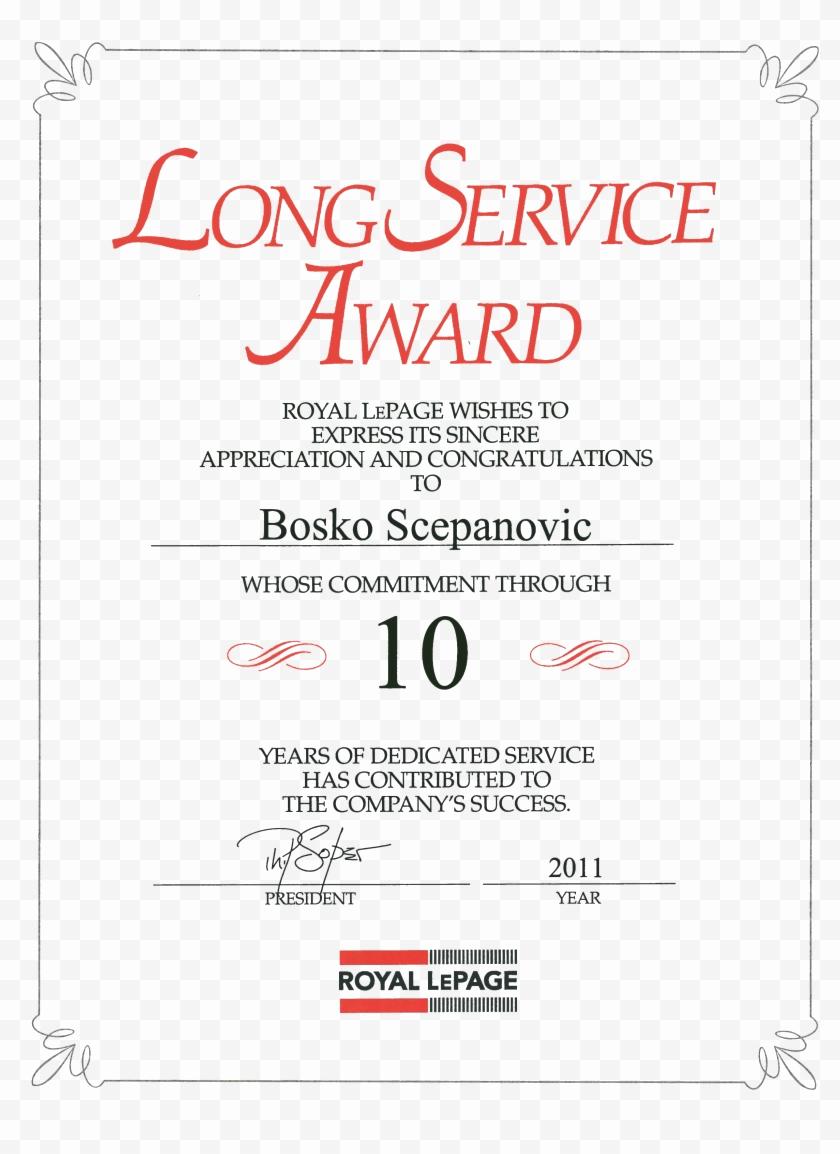 Service Award Certificate Template Beautiful Service Award Template