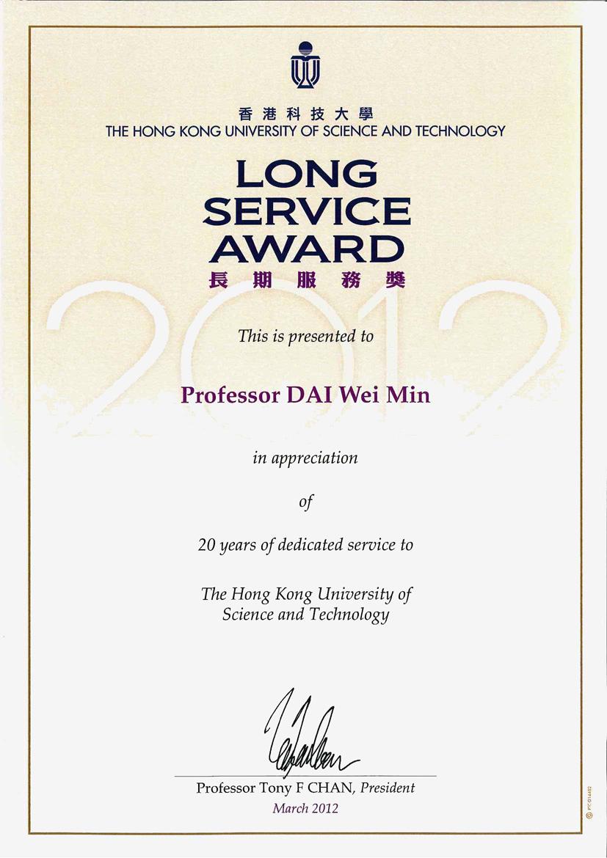 Service Award Certificate Template Lovely Professor Wei Min Dai Hkust